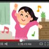 動画をYouTubeに投稿してブログに載せる方法